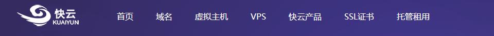 快云VPS